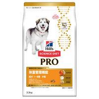 サイエンスダイエット プロ ドッグフード 健康ガード 体重管理 1~6歳 成犬用 小粒 3.3kg 1袋