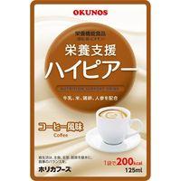 ホリカフーズ FFK 栄養補給・補助食品 栄養支援ハイピアー コーヒー風味 125mL 1ケース(30個入) 【介護食】介援隊カタログ E1443(直送品)