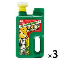 アースカマイラズ ジョウロヘッド 2L 1セット(3個) 除草剤 アース製薬