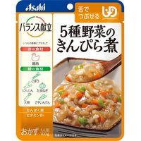 アサヒグループ食品 Asahi やわらか食・ミキサー食 5種野菜のきんぴら煮 100g 1ケース(24個入) 【介護食】介援隊カタログ E1520(直送品)