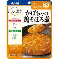 アサヒグループ食品 Asahi やわらか食・ミキサー食 かぼちゃの鶏そぼろ煮 100g 1ケース(24個入) 【介護食】介援隊カタログ E1520(直送品)