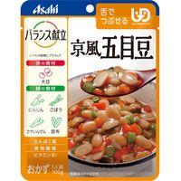 アサヒグループ食品 Asahi やわらか食・ミキサー食 京風五目豆 188502 100g 1ケース(24個入) 【介護食】介援隊カタログ E1520(直送品)