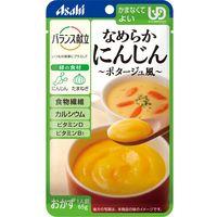 アサヒグループ食品 Asahi やわらか食・ミキサー食 なめらかにんじん ポタージュ風 1ケース(24個入) 【介護食】介援隊カタログ E1521(直送品)