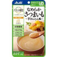 アサヒグループ食品 Asahi やわらか食・ミキサー食 なめらかさつまいも 芋きんとん風 1ケース(24個入) 【介護食】介援隊カタログ E1521(直送品)