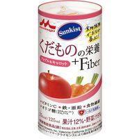 クリニコ 機能性飲料 Sunkist(サンキスト) くだものの栄養+Fiber アップル 1ケース(18本入) 【介護食】介援隊カタログ E1534(直送品)