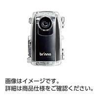 ケニス タイムラプスカメラ TLC200Pro_ATH120 31400618(直送品)