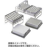 アステック BI用サンプルホルダー TM-15 33160727(直送品)