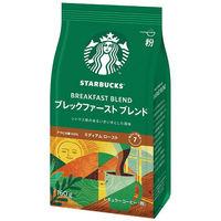 【レギュラーコーヒー粉】スターバックス コーヒー ブレックファースト ブレンド 1袋(160g) ネスレ日本