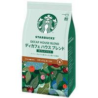【レギュラーコーヒー粉】スターバックス コーヒー ディカフェ ハウス ブレンド 1袋(140g) ネスレ日本
