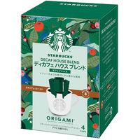 【ドリップコーヒー】スターバックス オリガミ ディカフェ ハウス ブレンド 1箱(4袋入)