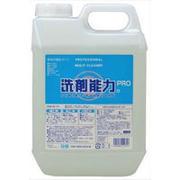 ヒューマンシステム 業務用 洗剤能力 PRO 濃縮タイプ 2L 4524963010716 1セット(1個)(直送品)