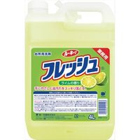第一石鹸 ルーキーV フレッシュ 4L 4902050101293 1セット(3個)(直送品)