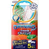 UYEKI ドライニング ゲルタイプ トラベル&トライ 5g×5袋入 4968909056985 1セット(10個)(直送品)