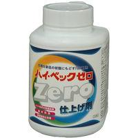 サンワード ハイベックゼロ ZERO 仕上げ剤 1100g 4990710200325 1セット(1個)(直送品)