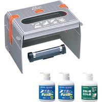 サラヤ 手洗いチェッカー HWC-LED 33470200(直送品)