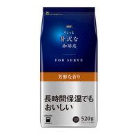 【コーヒー粉】ちょっと贅沢な珈琲店(R) レギュラー・コーヒー フォーサーブ 芳醇な香り 1袋(520g) 味の素AGF