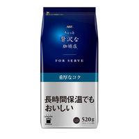 【コーヒー粉】ちょっと贅沢な珈琲店(R) レギュラー・コーヒー フォーサーブ 重厚なコク 1袋(520g) 味の素AGF