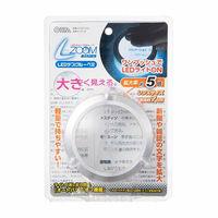 【アウトレット】LEDデスクルーペ2 エルズーム LH-M01DL6 1個 オーム電機