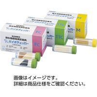 ケニス 微生物簡易測定器(バイオチェッカー) M 33620582 1箱(20本入)(直送品)