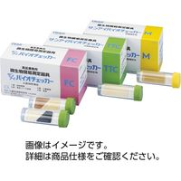 ケニス 微生物簡易測定器(バイオチェッカー) S 33620583 1箱(18本入)(直送品)