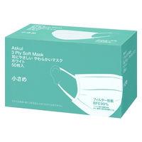 アスクル 耳にやさしい やわらかいマスク 小さめサイズ ホワイト 1箱(50枚入)