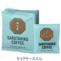 【ドリップコーヒー】猿田彦珈琲 大吉ブレンド ドリップバッグ 1箱(12g×5袋入)