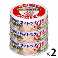 いなば食品 (18)