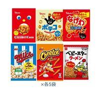 東ハト/フリトレー/やおきん スナックアソート 1箱(30袋入)