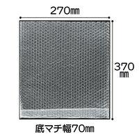 プチプチ(R)袋 底マチ付き(宅配袋 中用)270×370×70mm 1袋(100枚入)川上産業