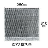 プチプチ(R)袋 底マチ付き(宅配袋 小用)250×310×70mm 1袋(100枚入)川上産業