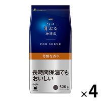 【コーヒー粉】ちょっと贅沢な珈琲店(R) レギュラー・コーヒー フォーサーブ 芳醇な香り 1セット(520g×4袋) 味の素AGF