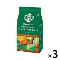 【レギュラーコーヒー粉】スターバックス コーヒー ブレックファースト ブレンド 1セット(160g×3袋) ネスレ日本