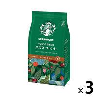 【レギュラーコーヒー粉】スターバックス コーヒー ハウス ブレンド 1セット(160g×3袋) ネスレ日本