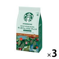 【レギュラーコーヒー粉】スターバックス コーヒー ディカフェ ハウス ブレンド 1セット(140g×3袋) ネスレ日本