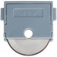 コクヨ ペーパーカッター用替刃(チタン丸刃) DN-TR01A 1パック(1枚入)