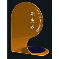 消火器ボックス 据置型 蛍光オレンジ 0331-49941(直送品)