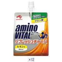 味の素 アミノバイタルゼリーリフレッシュチャージ 180g 1セット(12個)