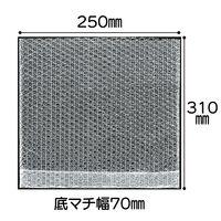 プチプチ(R)袋 底マチ付き(宅配袋 小用)250×310×70mm 1セット(300枚:100枚入×3袋)川上産業