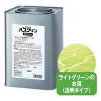 バスクリン 業務用 10kg ゆずの香り 薬用入浴剤 17095B