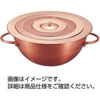 ケニス 湯せんなべ(水浴器) W-15 150φ 31370675(直送品)