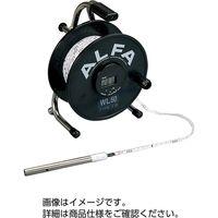 アルファ光学 ロープ式水位計 TYPE1-50A 33110820(直送品)