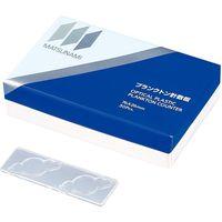 プランクトン計数板 MPC-200(50枚入) 33180750 1箱(50枚入) 松浪硝子工業(直送品)