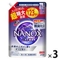 トップスーパーナノックス(NANOX) ニオイ専用 詰替1230g 1セット(3個) ライオン