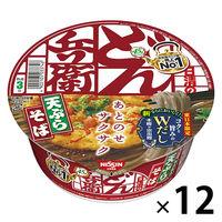日清食品 日清どん兵衛天ぷらそば(どんぶり型)東日本 1ケース(12食入)