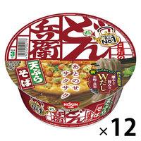 日清食品 日清どん兵衛天ぷらそば(どんぶり型)西日本 1ケース(12食入)