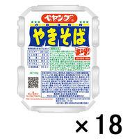 ペヤングソース焼きそば 1ケース(18食入)