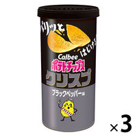 カルビー ポテトチップスクリスプ ブラックペッパー味 50g 1セット(3個)