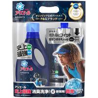 【数量限定】アリエールジェル プラチナスポーツ 本体 750g + 詰め替え 720g ペアパック 洗濯洗剤 P&G