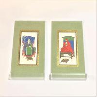 アクリルスタンド掛軸 禅宗 脇掛 2枚1組セット 緑茶 ミニミニ(直送品)