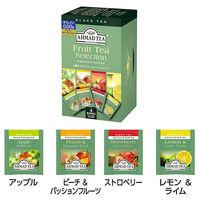 AHMAD デカフェフルーツセレクション ティーバッグ 1箱(20バッグ入)